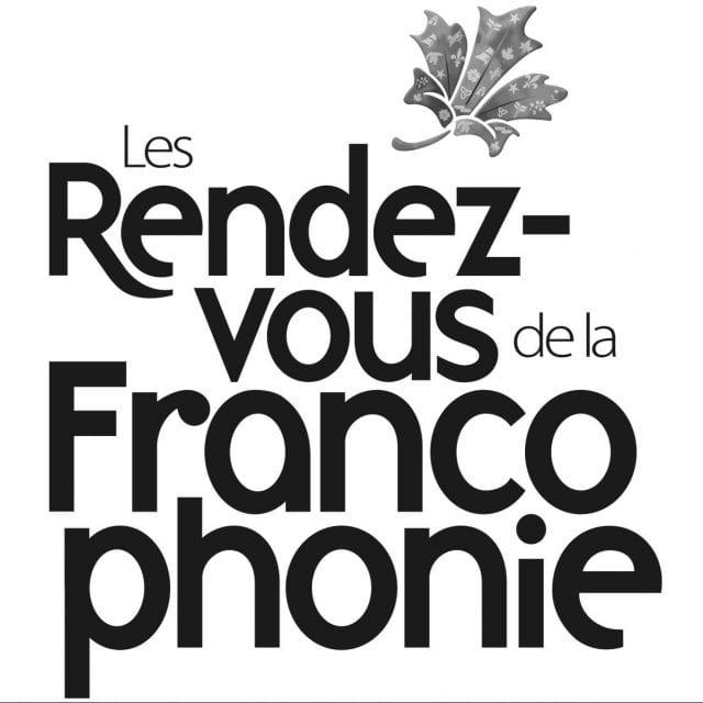 Logo des Rendez-vous de la Francophonie