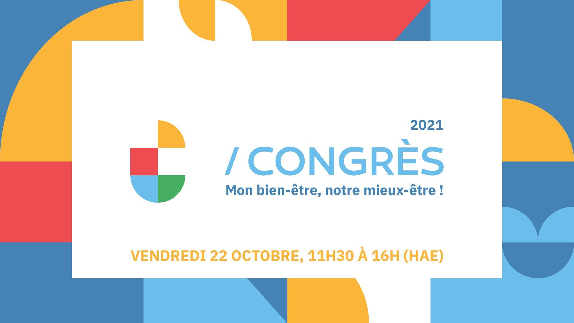 Congrès2021-Visuel